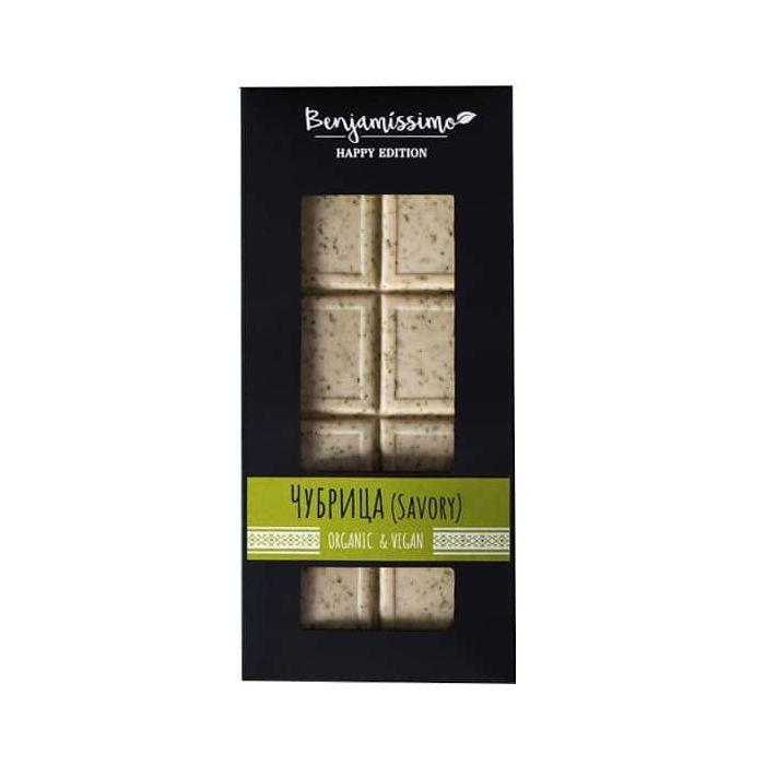 Chocolate Savory Chubritsa